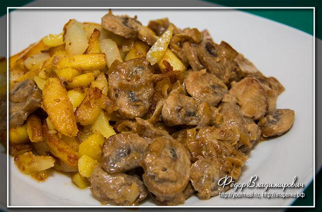 Жареные грибы с картошкой