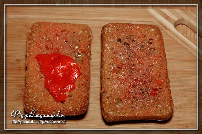 Хлеб с помидорами ( Pan con tomate )