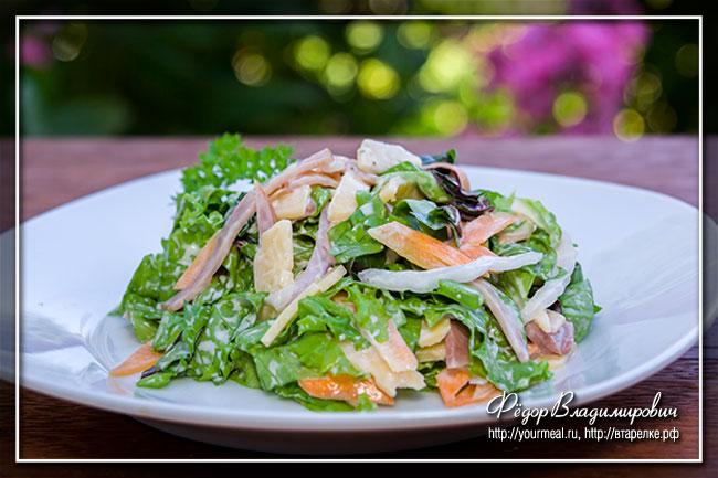 Летний салат с ветчиной и сыром