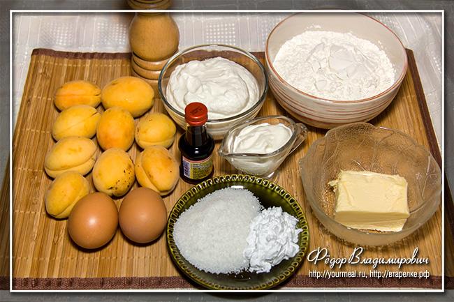 Пирог с творогом и абрикосами