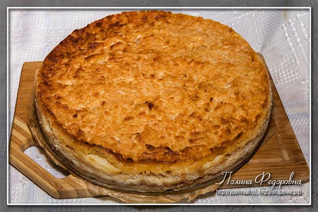 Болгарский яблочный пирог