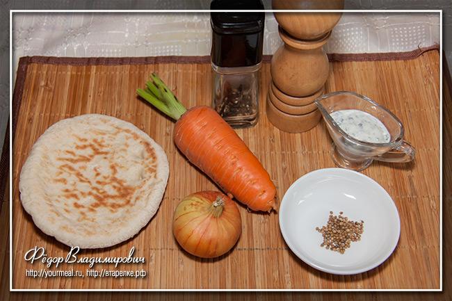 Пита с жареной морковью и луком