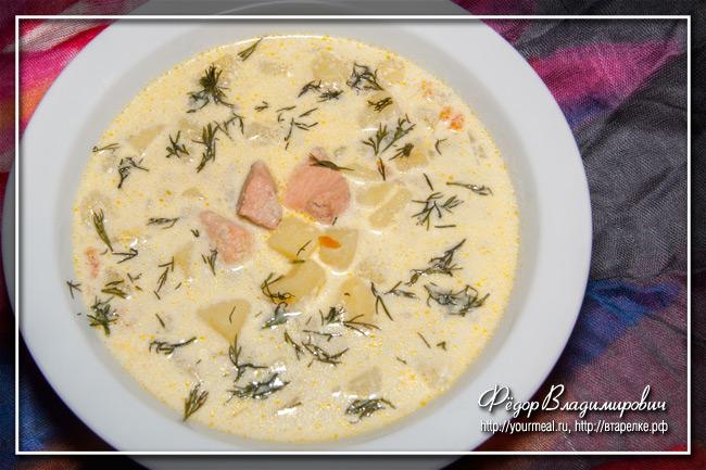 Лохикейто - финский рыбный суп со сливками