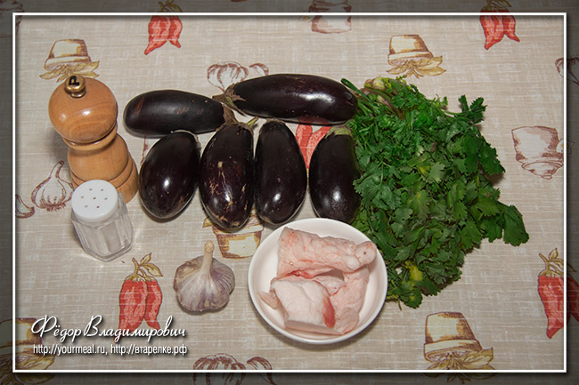 Баклажаны с курдючным жиром