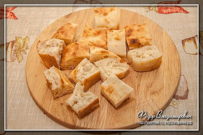 Помидоры с хлебом на гриле