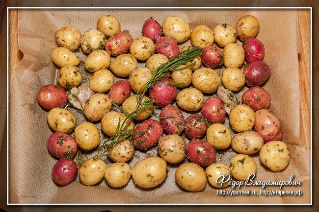 Пряная запеченная картошка