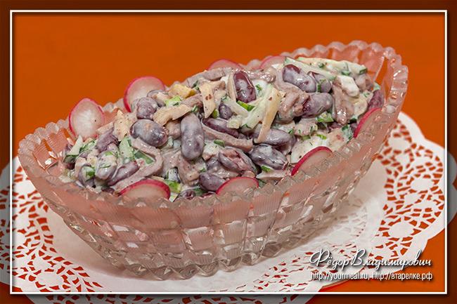 Салат с языком, фасолью и сыром
