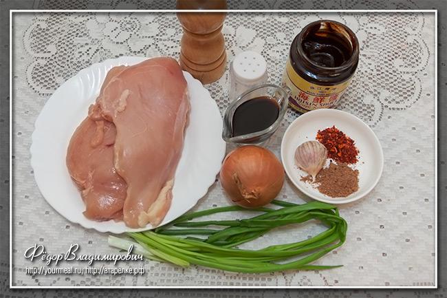 Курица в соусе хойсин