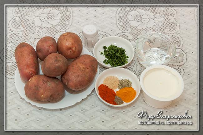 Картофель Гауранга