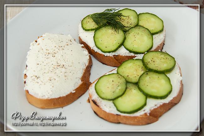 Бутерброд со сливочным сыром и огурцом