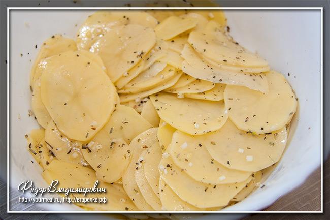 Картофель в формах для кексов