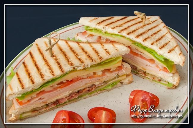 Классический клубный сэндвич