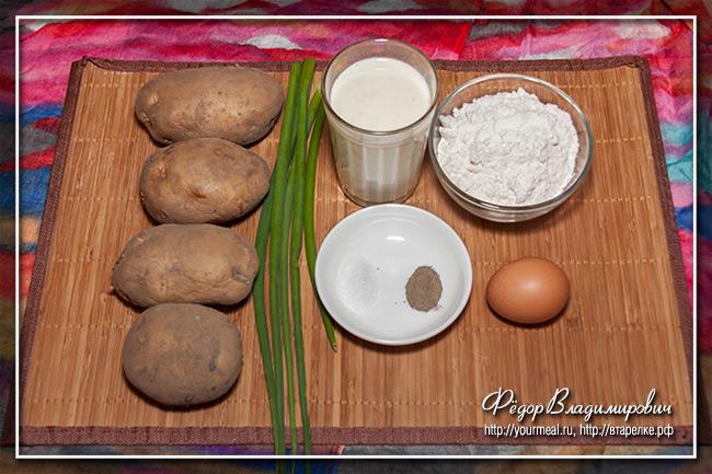 Боксти - картофельные оладьи