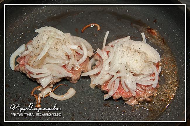 Луковый бургер. Sid's Onion Burger