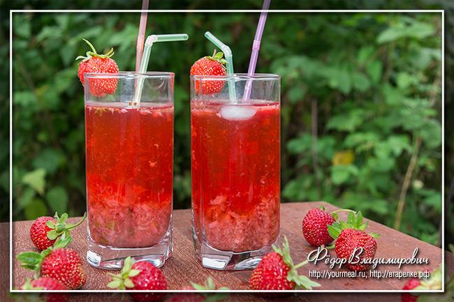 Клубничный напиток с базиликом