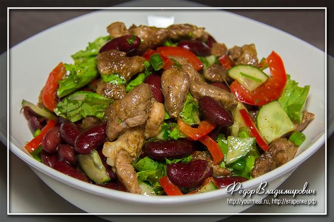 Салат из свежих овощей, фасоли и жареной свинины