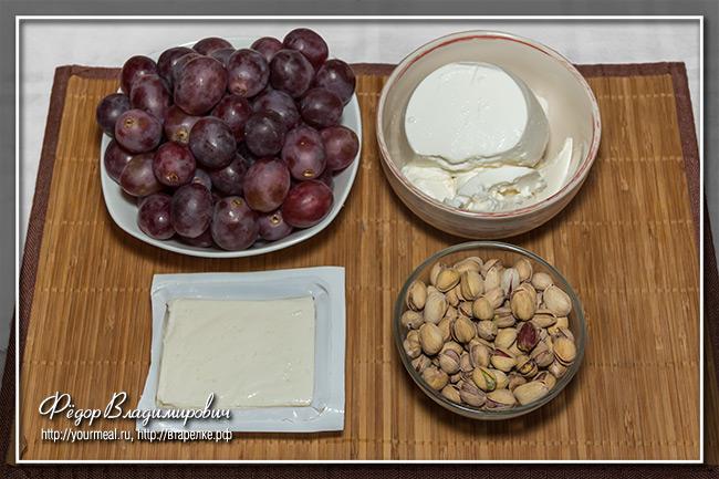 Сырные шары с виноградом