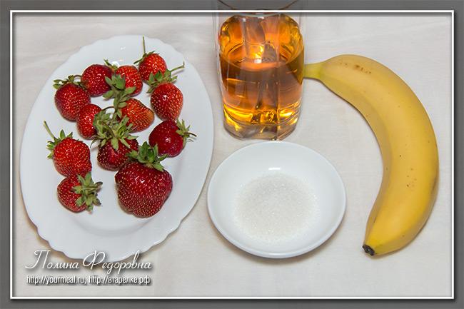 Бананово-клубничный смузи с яблочным соком