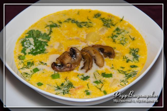 Суп из плавленного сырка