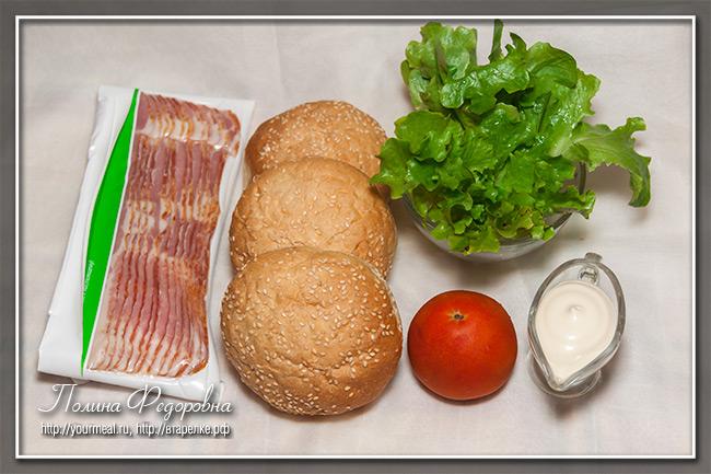 BLT сэндвич