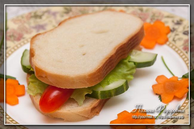 Сэндвич «Черепашка»