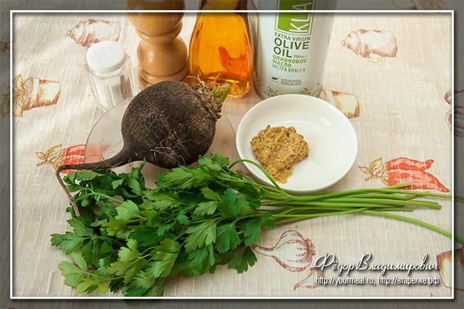 Салат из черной редьки с петрушкой и укропом