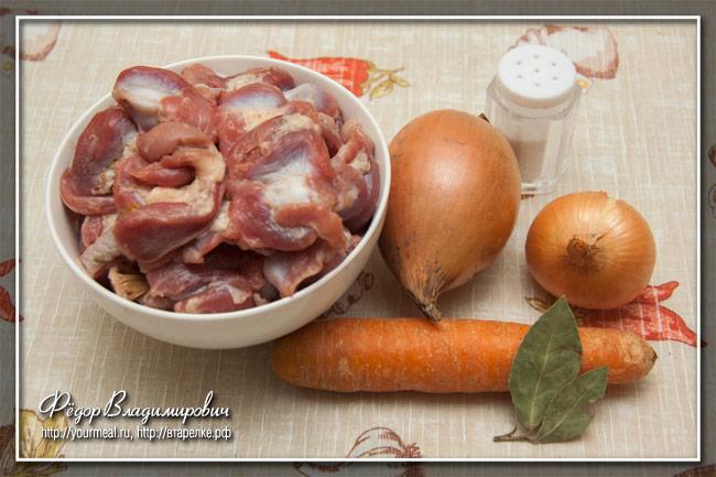 Куриные желудки с жареным луком
