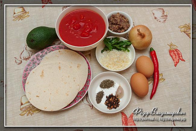 Яичница по-мексикански (Huevos Rancheros)