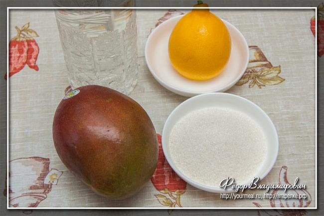 Сорбет из манго