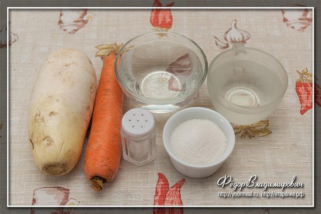 Доу Чуа (Do Chua) - быстрые маринованные дайкон и морковь