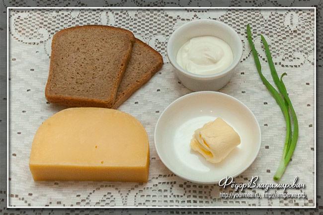 Казе-шоппе ( Käse-Schoppe )