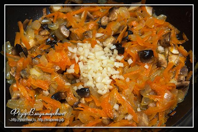Суп-пюре из сушеных грибов