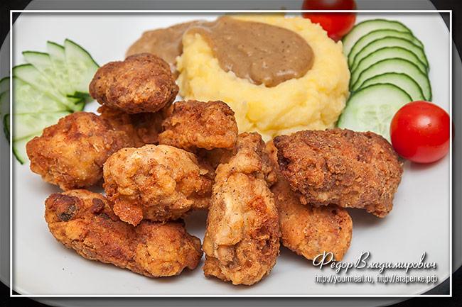 Куриные крылья KFC