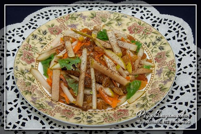 Салат с грушей и морковью