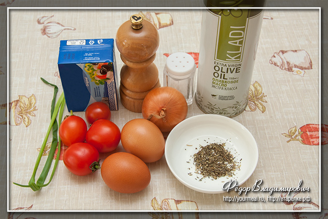 Яичница с помидорами по-гречески Страпацада