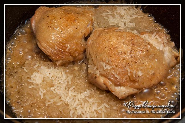 Курица с рисом по-португальски (Arroz com Frango)