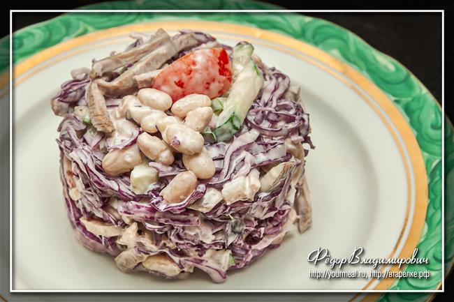 Салат из капусты с языком и фасолью