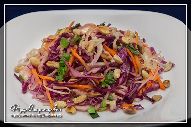 рецепты салатов и их стиль