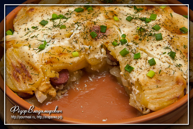 Картофель по-венгерски