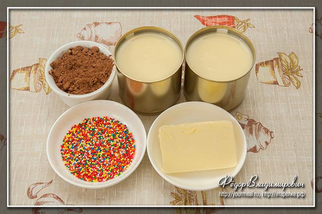 Brigadeiro - Бригадейро - простые трюфельные конфеты