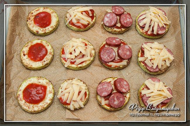 Мини пиццы на кабачке