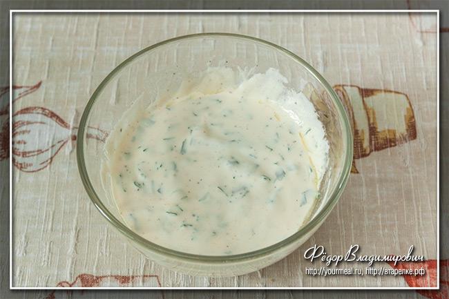 Хорватский салат из редиса