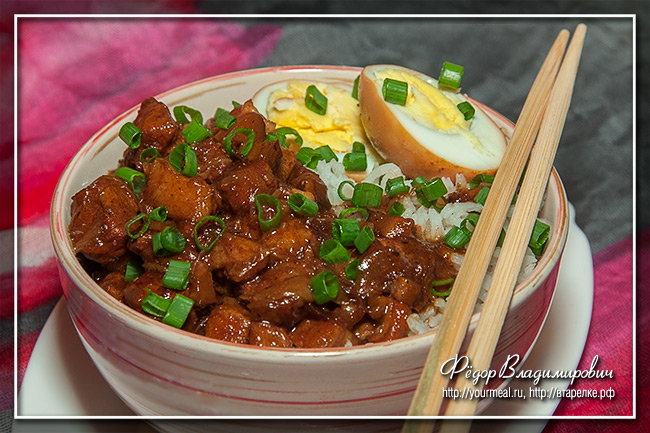 Тайваньская тушеная свинина с грибами и рисом Лу Роу Фан (Lu Rou Fan)