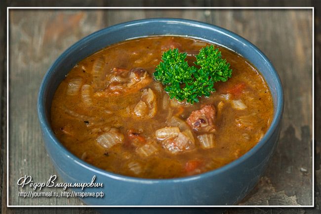 Пиёва. Узбекский луковый суп
