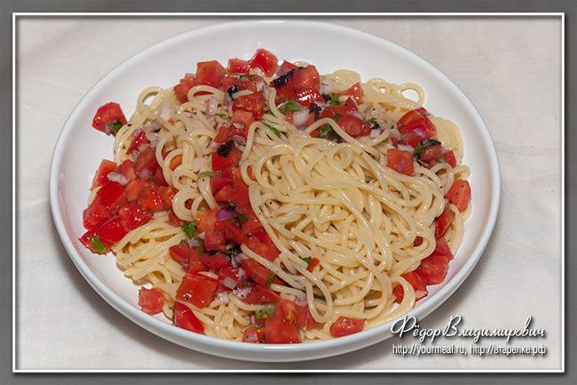 Спагетти со свежими помидорами Pasta Fresca