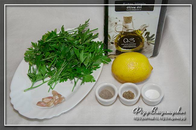 Испанский зеленый соус Мохо Верде (mojo verde)