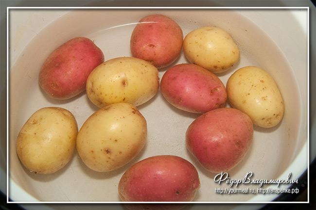Картофель в соляной корочке. Канарские острова.