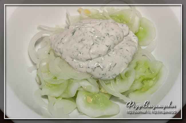 Немецкий огуречный салат со сметаной Gurkensalat