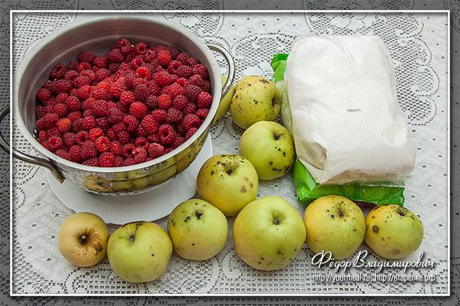 Яблочно-малиновое варенье