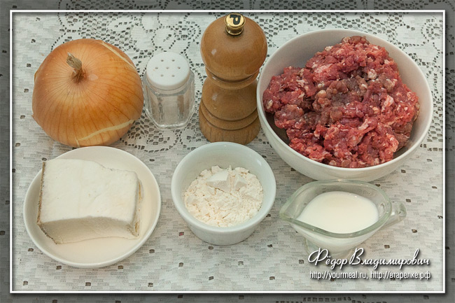 Рубленый бифштекс с жареным луком